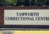 Tamworth correctional centre aboriginal death in custody